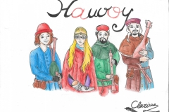Drawing depicting the early music ensemble Hauvoy